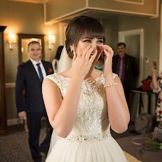 Wedding photographer Maksim Goryachuk (GMax). Photo of 14.09.2018