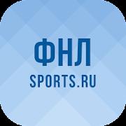 ФНЛ+ Sports.ru