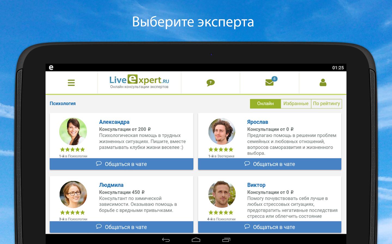 Сексолог Екатеринбург  консультация и прием онлайн
