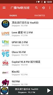 Radio FM Singapore 1