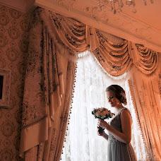 Wedding photographer Yaroslava Garmash (YaroslavaGarmash). Photo of 12.02.2017
