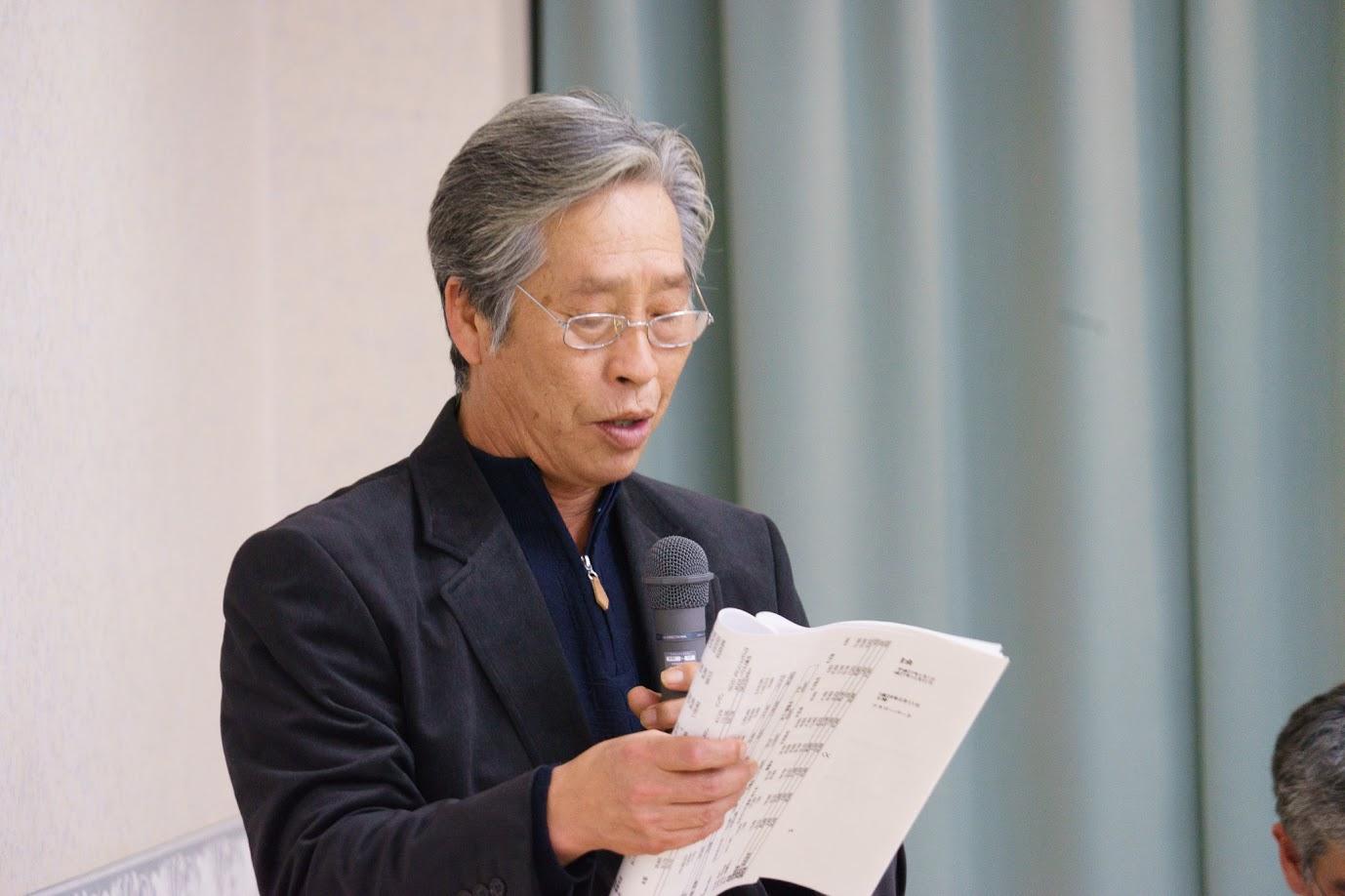 山田光春 監事