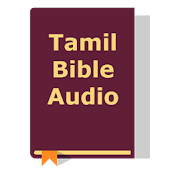 Tamil Bible Audio