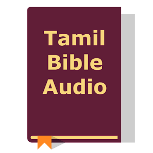 Tamil Christian s Audio Bible