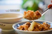 老店台南傳統小吃