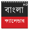 Bangla Calendar HD with Notepad icon