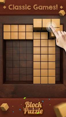 木製ブロック - オルゴールのおすすめ画像2