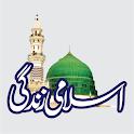 Islami Zindagi Urdu , Hindi Gujrati icon