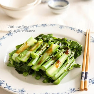 Chinese Broccoli with Oyster Sauce 蠔油芥蘭 Recipe