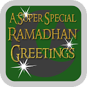 Ramadan Greeting ECards