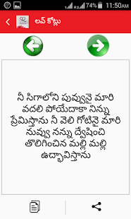 Love Poem Quotes Beauteous Telugu Love Quotes Heart Touching Love Poem Telugu  Android Apps