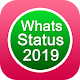 WtsApp Status 2019 - Latest Wishes & Messages 2019 Download for PC Windows 10/8/7