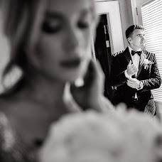 Fotógrafo de bodas Dima Taranenko (dimataranenko). Foto del 30.04.2019