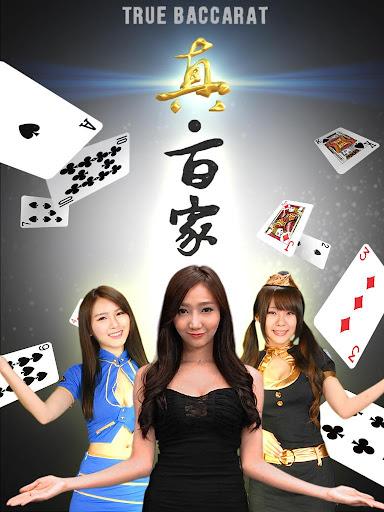 True Baccarat-Casino game,Slot