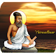 Daily Thirukural Download on Windows