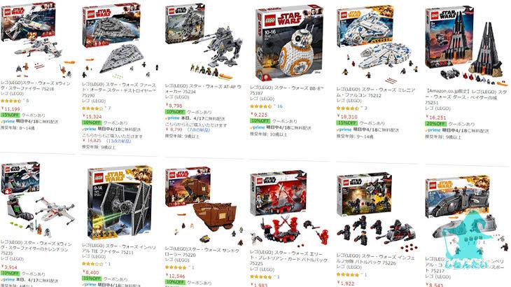 最大20%OFF『レゴ クーポン大量配布祭り:スター・ウォーズ・スペシャル』Amazonで開催中!ミニフィギュアパックで軍を増強しよう!Amazonレゴストアへ急げ!