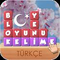 Blok! Kelime Oyunu icon