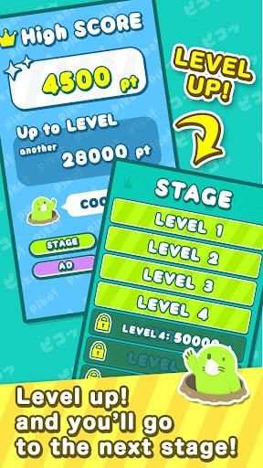 pikopiko mole screenshot 3