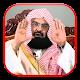 Sheikh Sudais Quran Videos