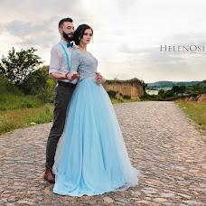 Wedding photographer Elena Osipenko (HelenaOEC). Photo of 14.06.2016