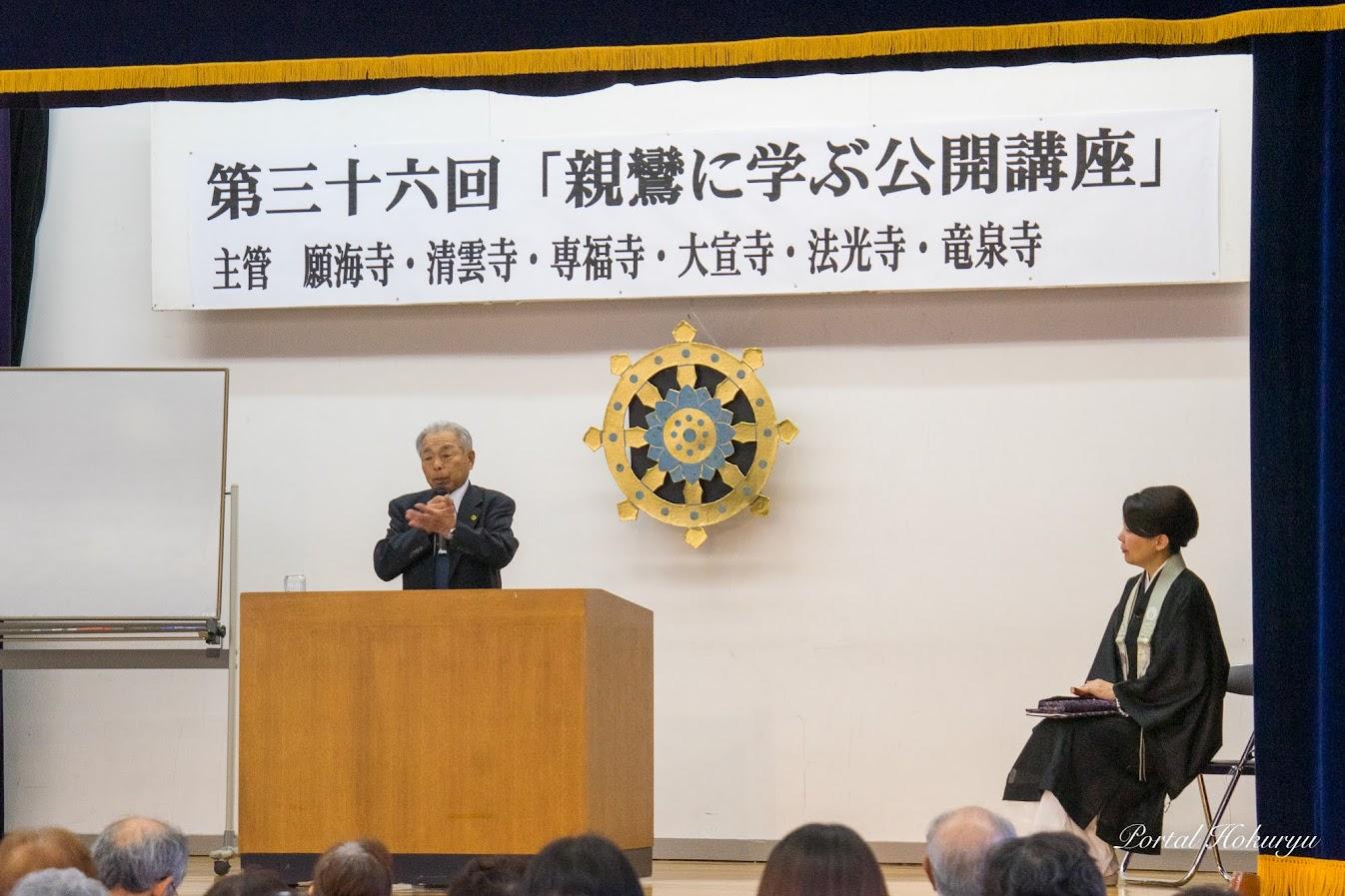 ご挨拶:公開講座実行委員会・田中盛亮 委員長