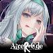 Alice Re:Code