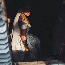Wedding photographer Anastasiya Beloglazova (ABeloglazova). Photo of 11.09.2017
