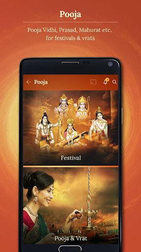 Saregama Shakti: Bhakti Songs  screenshots 5