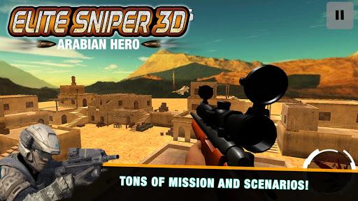 阿拉伯狙擊手:沙漠刺客