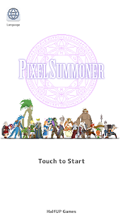Pixel Summoner Screenshot