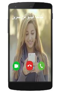 عين بالعربي أحلى Ain Belaraby - náhled