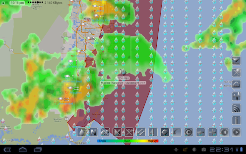 eWeather HD with Future Radar- screenshot thumbnail