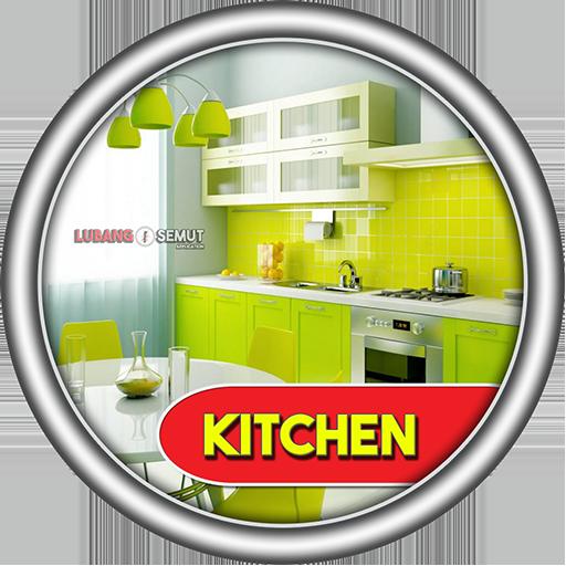 ベストキッチンデザインアイディア 生活 App LOGO-硬是要APP