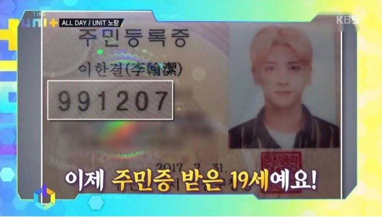 lee hangyul passport