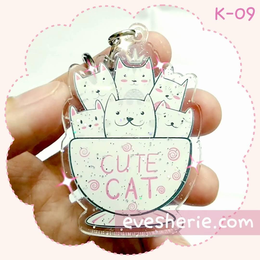 พวงกุญแจ แมว สีชมพู น่ารัก cute pink cat keychain