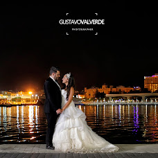 Wedding photographer Gustavo Valverde (valverde). Photo of 22.09.2015