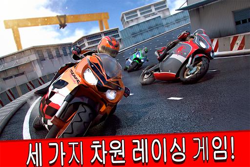 오토바이 레이싱 게임 16 . 자전거 모터 시뮬레이션