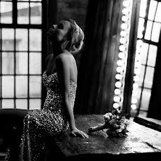 Wedding photographer Pavel Tancerev (zerkal0). Photo of 08.04.2015