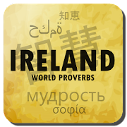 Irish proverbs and quotes