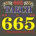 Такси 665 Краматорск icon