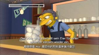 Homer Impossibe