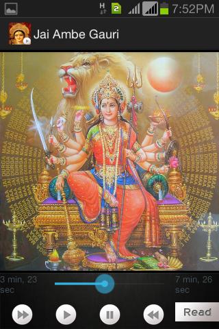 Jai Ambe Gauri - HD
