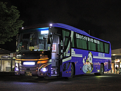 明光バス「ホワイトビーチシャトル」 ・602_47 紀の川SAにて_02