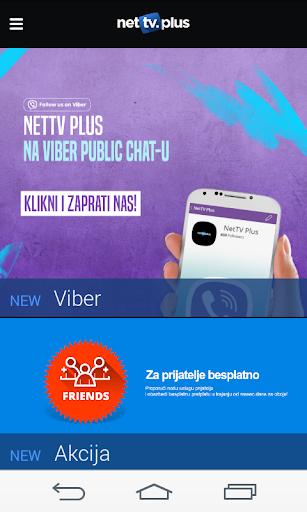 NetTV Plus  screenshots 1