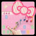 Pink Kitty Music Keyboard icon