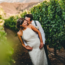 Wedding photographer Claudia Valenzuela (Frutigrafia). Photo of 14.02.2019