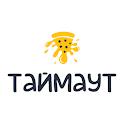 ꕤ Доставка суши и пиццы в Одессе TimeOut icon
