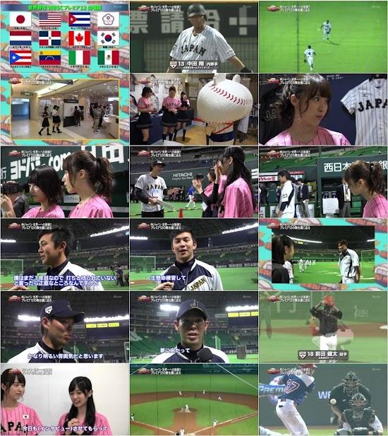 (TV-Variety)(720p) 乃木坂46 – 野球大好き!集まれ!侍ジャパン 151121