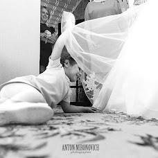 Wedding photographer Anton Mironovich (banzai). Photo of 19.05.2017