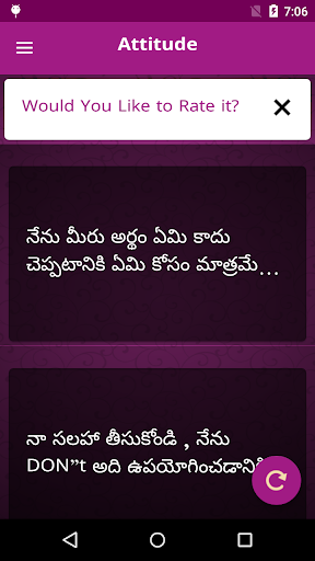 Telugu SMS 1.0 screenshots 2
